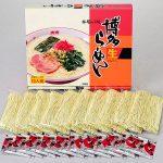 :博多生らーめん 10人前特製とんこつスープ付きセット