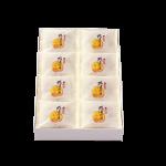 :九州銘菓丸ぼうろ 30個詰め